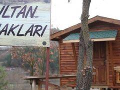 'İnsanlık Köyü' Mart ayında hasta kabulüne başlayacak