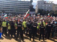 Bulgar Halkı Tepkili!
